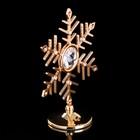 "Сувенир с кристаллами Swarovski ""Снежинка"" золото 7,9х6,3 см - Фото 2"