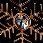 "Сувенир с кристаллами Swarovski ""Снежинка"" золото 7,9х6,3 см - Фото 3"