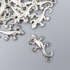"Декор для творчества металл ""Ящерка"" серебро 2,3х1,2 см"