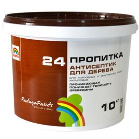Пропитка ВДАК Радуга 24 антисептик 5 кг