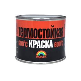 Краска Радуга 818 термостойкая до 600С серебристая 0,4 кг Ош