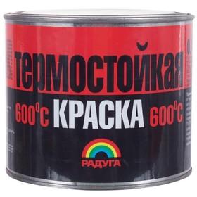 Краска Радуга 818 термостойкая до 600С чёрная 0,4 кг Ош
