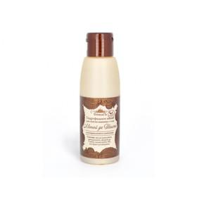 """Гидрофильное масло для снятия макияжа """"Моной де Таити"""", 100 г"""