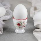 Подставка для яйца «Ромашки», 4,5×5 см