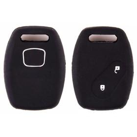Чехол на ключ автомобильный Skyway, силиконовый, HONDA, 2 кнопки, S05701017 Ош