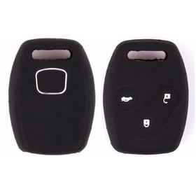 Чехол на ключ автомобильный Skyway, силиконовый, HONDA, 3 кнопки) Ош