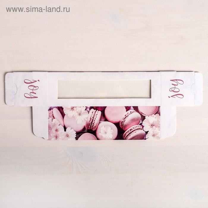 Коробка складная Sweet time 18 х 5,5 х 5,5 см.