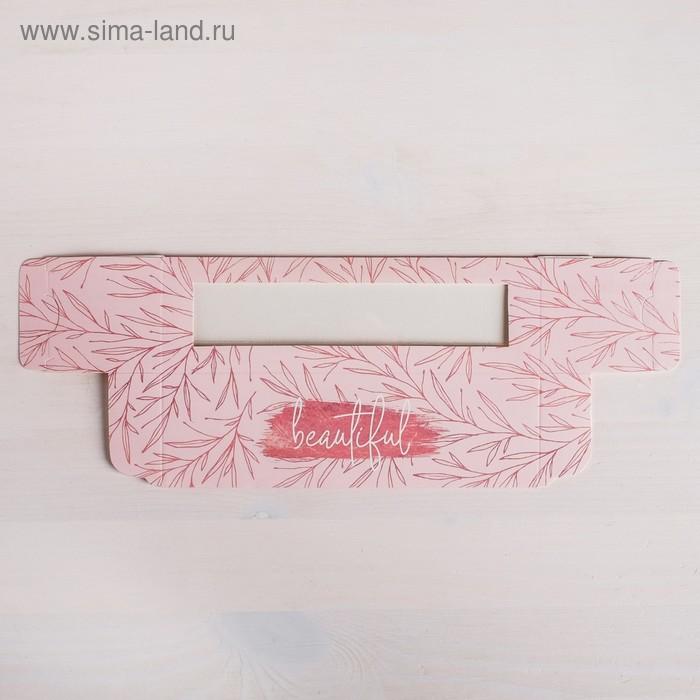 Коробка складная Beautiful 18 х 5,5 х 5,5 см.