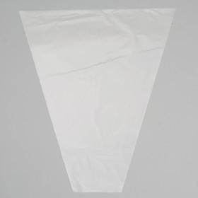 Пакет для цветов конус 'Прозрачный', 35 х 40 см Ош