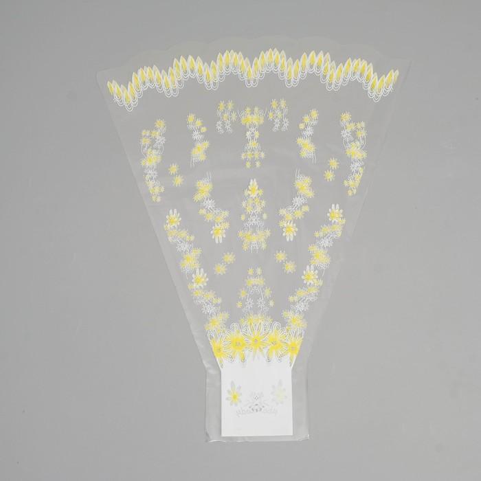 Пакет цветочный рюмка Мелодия, желтый, 30 х 40 см, МИКС