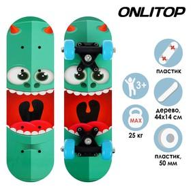Скейтборд детский «Монстрик» 44 × 14 см, колёса PVC 50 мм, пластиковая рама Ош