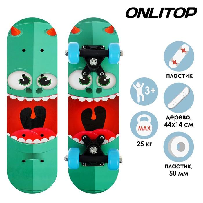 Скейтборд детский Монстрик 44 14 см, колёса PVC 50 мм, пластиковая рама