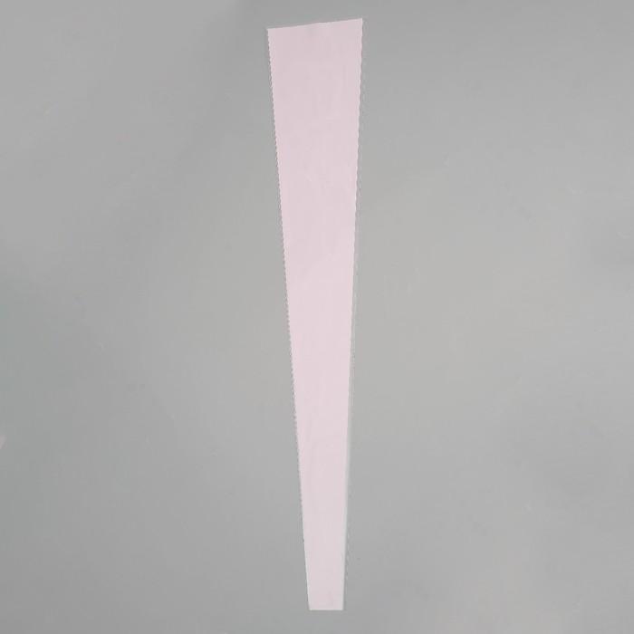 Пакет для цветов конус Для розы, прозрачный - розовый , 15 х 80 см