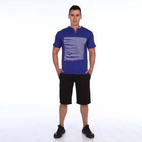 Костюм мужской (футболка, шорты), цвет синий, размер 48 Ош