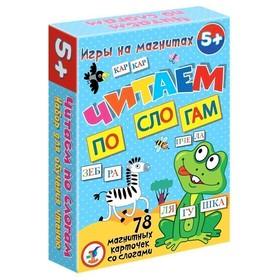 Обучающая игра «Читаем по слогам», 78 карточек