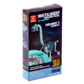 Пазл 3D «Брахиозавр», светится в темноте Ош
