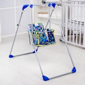 Качели детские напольные «Чарли», цвет синий
