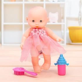 Пупс «Малыш» в платье, с аксессуарами Ош