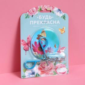 Подарочный набор «Бабочки», 2 предмета: зеркало, зажим, цвет МИКС