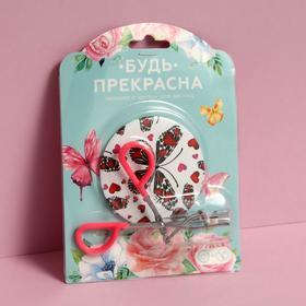 Подарочный набор «Бабочки-2», 2 предмета: зеркало, зажим, цвет МИКС