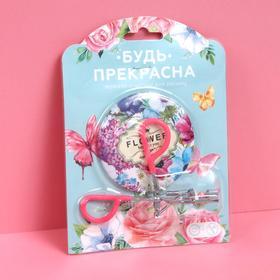 Подарочный набор «FLOWER», 2 предмета: зеркало, зажим, цвет МИКС Ош