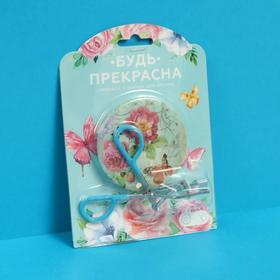 Подарочный набор «Цветы», 2 предмета: зеркало, зажим, цвет МИКС Ош