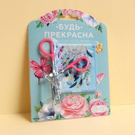 Подарочный набор «Любовь», 2 предмета: зеркало, зажим, цвет МИКС Ош