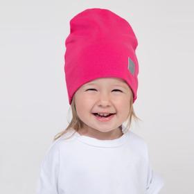 Шапка для девочки, цвет фуксия, размер 46-50