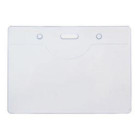 Бейдж-карман горизонтальный 70 х 98 мм, 20 мкр