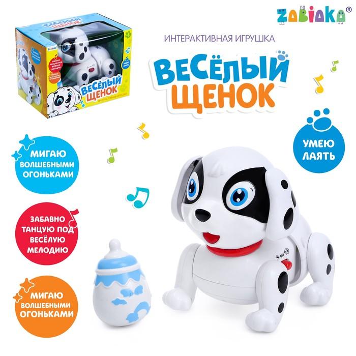 Развивающая игрушка Весёлый щенок, со световыми и звуковыми эффектами, МИКС