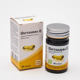 Витамин Е, 30 капсул по 200 мг.