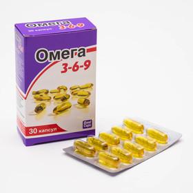 Омега 3-6-9, 30 капсул по 1600 мг.