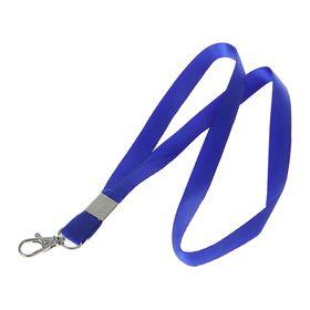 Лента для бейджа, ширина-15 мм, длина-80 см, с металлическим карабином, синяя