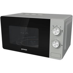Микроволновая печь Gorenje MO20E1S, 800 Вт, 20 л, 5 режимов, чёрно-серебристая