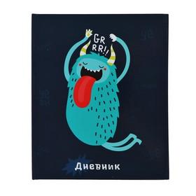 Дневник твёрдая обложка, 5-11 классы, Calligrata «Монстр», глянцевая ламинация, 48 листов Ош
