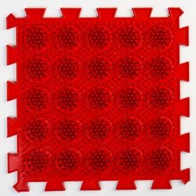 Детский массажный коврик 1 модуль 'Жёсткие Кактусы', цвет МИКС Ош