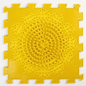 Детский массажный коврик 1 модуль 'Подсолнух' цвет жёлтый Ош