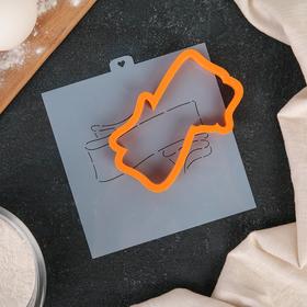 Форма для вырезания печенья и трафарет «Ленточка»