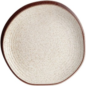Тарелка Grainy, 20 см