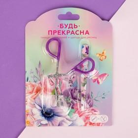 Подарочный набор, 2 предмета: зажим, пинцет, цвет МИКС Ош