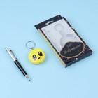 Набор подарочный 2в1 (ручка, фонарик смайл)