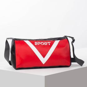 Сумка спортивная, отдел на молнии, боковая сетка, длинный ремень, цвет красный