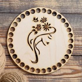 """Заготовка для вязания """"Круг, с цветочком"""", донышко фанера 3 мм, 15 см, d=10мм"""