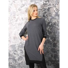Платье женское, цвет серый/полоска, размер 42