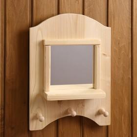 Зеркало 'Окошко', 3 крючка, сосна, натуральный, 40×30×10 см Ош