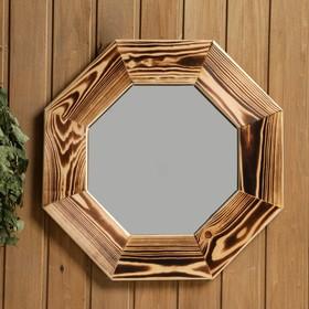 Зеркало 'Восьмигранное', сосна, обжиг, 47×47 см Ош