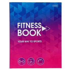 Фитнес-дневник А5, 96 листов, Your way to sports, твёрдая обложка, глянцевая ламинация, со справочным материалом Ош