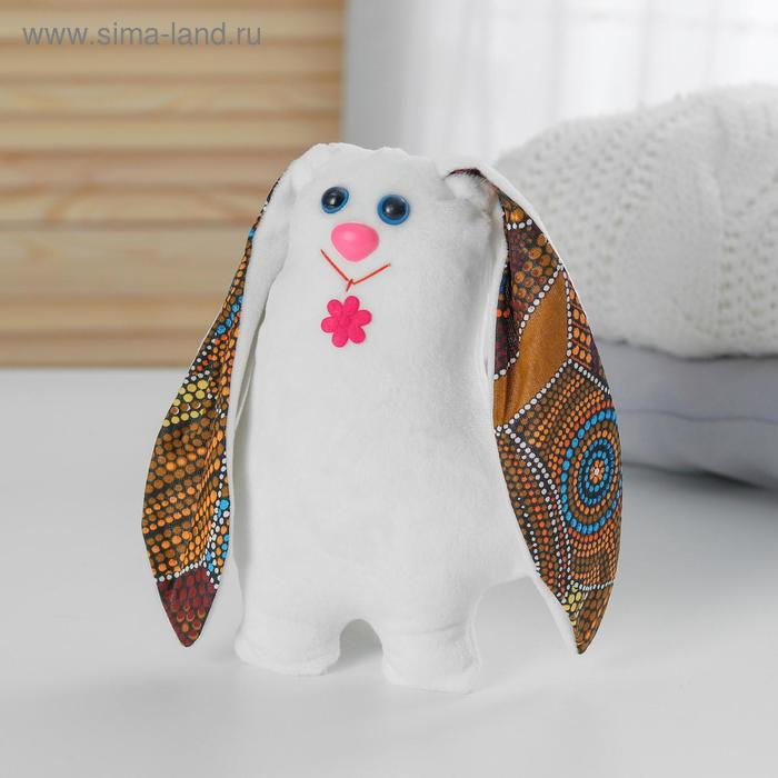 Мягкая игрушка «Зайка», 25 см, цвет белый
