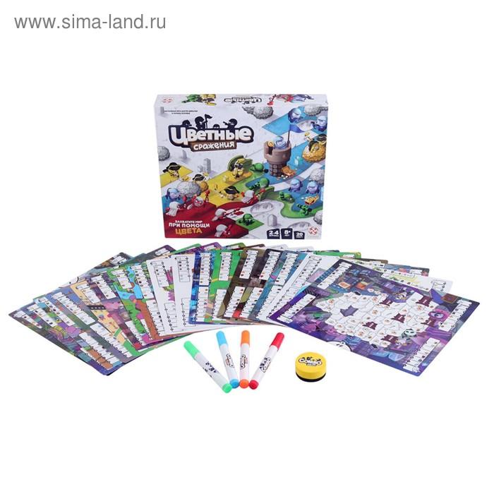 Настольная игра «Цветные сражения»