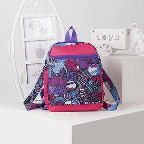 Рюкзак детский, отдел на молнии, наружный карман, цвет розовый/сиреневый